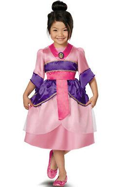 Brand New Disney Princess Mulan Sparkle Classic Child Hallow