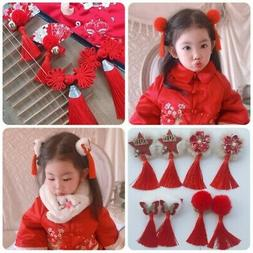 Chinese Style Kids Girls Bow Hair Accessories Tassel Hair Cl