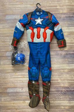 Kids Boys Captain America Marvel Avengers Halloween Costume