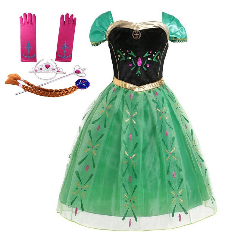 Cinderella Sleeping Beauty Belle Dress up <font><b>Costume</b></font> <font><b>Accessories</b></font> <font><b>Kids</b></font> Jasmine