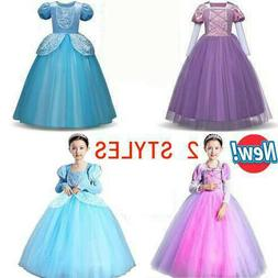 NEW Kids Girl Princess Costume Cinderella Fairytale Dress Up